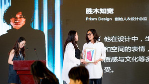 2016  CHINA NEO POWER INTERIOR DESIGN AWARD (CN) - SHANGHAI NEO POWER OF THE PERSON - TOP10