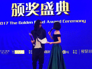 """""""2017 The Golden Bund Award in CHINA"""",  Grand Prix Winning,Organize by INTERIOR DESIGN MAGAZINE (US)"""