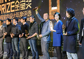 Our 1-Projects selected as  2014  Jintang Prize 2014(CHN)  TOP10 OF THE YEAR 2014 金堂奖(CHN)- 2014年度十佳