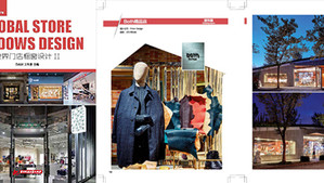 Global Store Windows Design_Boutique(CN) 2016 May P134-P141