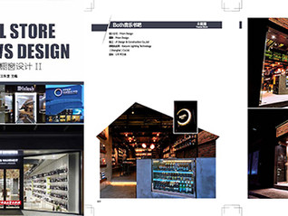 Global Store Windows Design_Theme(CN) 2016 May_P72-P73