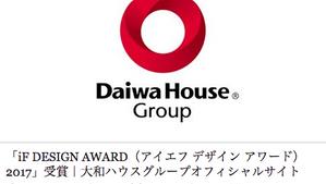 Press Release from Daiwa House iF Design Award 2017 (DE) - Winning