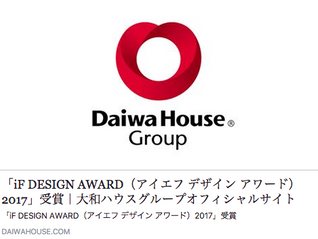 Press Release from Daiwa House iF Design Award 2017 (DE) - Winning