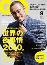 GQ - JAPAN_September- 2010-No.88