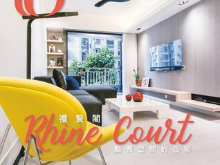 ib Magazine (HK) 2018 April - №322