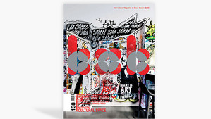 bob Magazine (Korea) 2016 Jan - №138_P100-P103