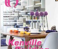 INTERIOR BEAUTY雅舍(HK) 2013 August Vol.266 P120 - P127