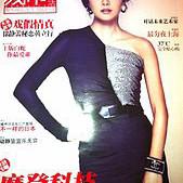 完全城市 - CHINA_20 - 7 - 2011 ISSUE.452