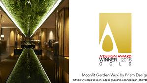 A'Design Award 2015-2016 (ITALY) Gold Award Winner