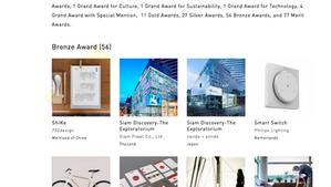 2017 Design For Asia Award  (HongKong)