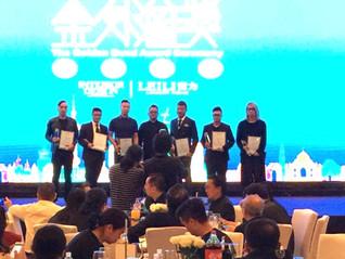 """""""2018 The Golden Bund Award in CHINA"""", Winning,Organize by INTERIOR DESIGN MAGAZINE (US/CHN)"""
