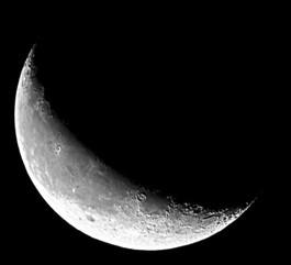 Moon_08-24-11.jpg