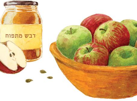 במקום תפוח בדבש - דבש מתפוח