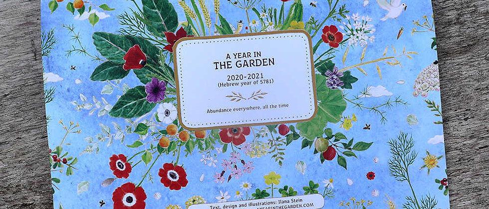 שבעה לוחות שנה בגינה אנגלית