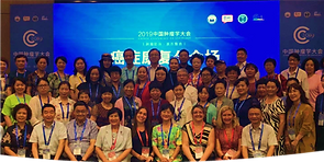 China Cancer Rehabilitation Association