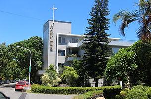 St Mary's Hospital - Taitung.jpg