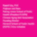 Screen Shot 2018-09-30 at 12.58.16.png