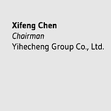 Xifeng Chen.png