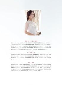covergirl3.JPG