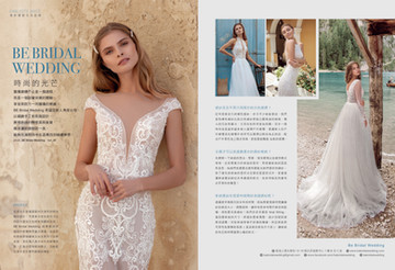 146-147_Be Bridal Wedding.jpg