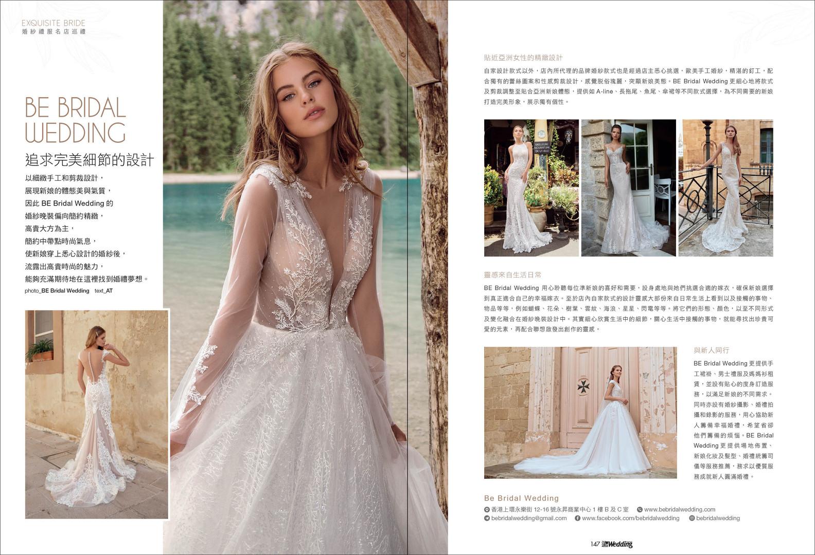 232 202003 Be Bridal Wedding.jpg