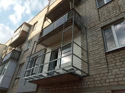 Вынос балкона по плите в Харькове