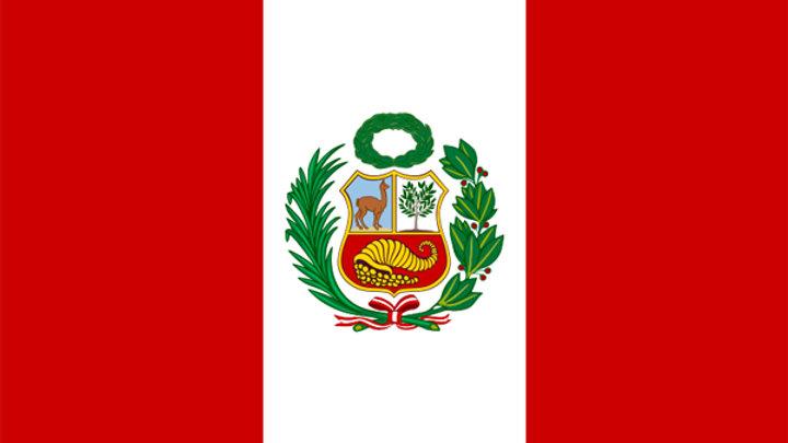 ペルークナミア Peru Kunamia