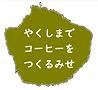 ロゴ20190703.png