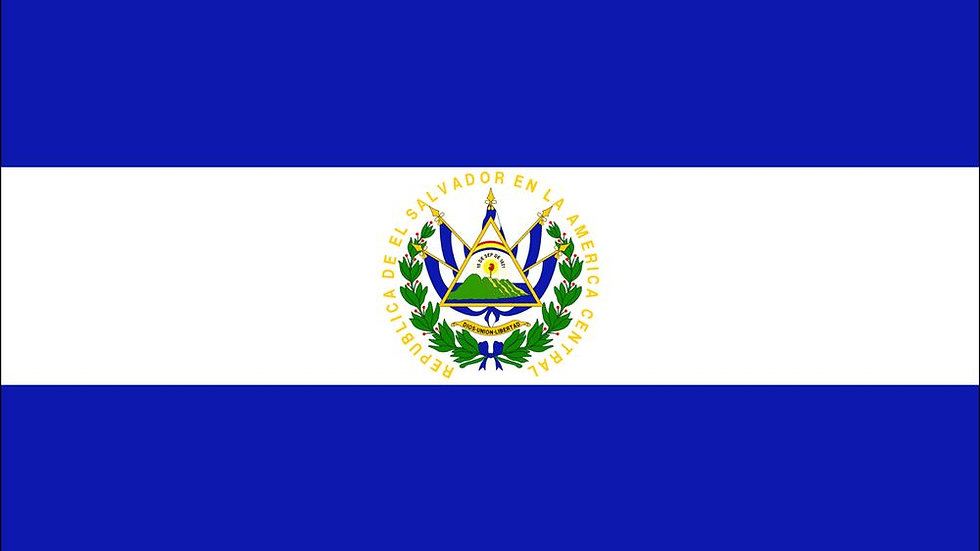 エルサルバドル El Salvador