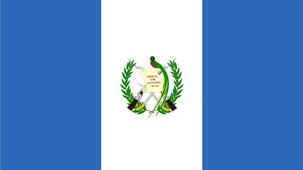 ガテマラ Guatemara