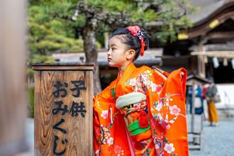 okunijinja-shichigosan-family-location-photo-2021cp2-033.jpg
