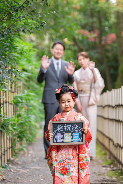 hamamatsuhachimangu-shichigosanfamily-lo