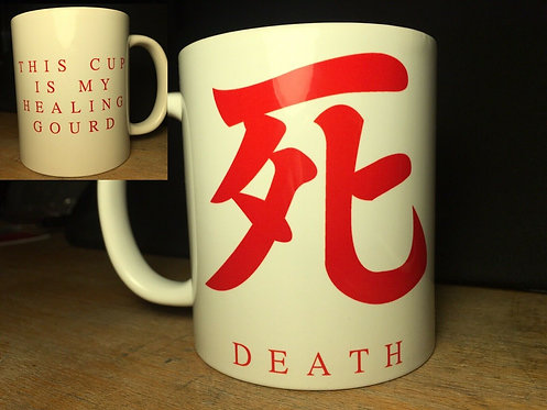 Sekiro 死 'Death' Mug - Inspired by From Software Shadows Die Twice Coffee Cup