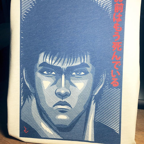 Kenshiro Fist of The North Star T-Shirt - You're Already Dead Inspired Tee