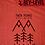 Thumbnail: Twin Peaks Japanese T-Shirt - David Lynch Inspired by Minimalist Japanese Art