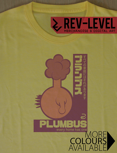 Rick and Morty Inspired Plumbus Japanese Advert T-Shirt - Japan Poster homage