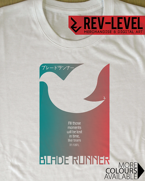 Blade Runner Japanese T-Shirt -Inspired by Minimalist Japanese Graphic Design