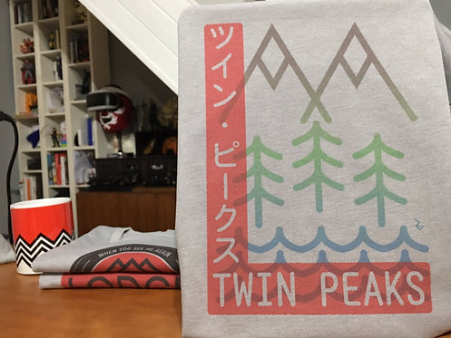 Twin Peaks Japanese Colour T-Shirt - David Lynch Inspired by Minimalist Japanese