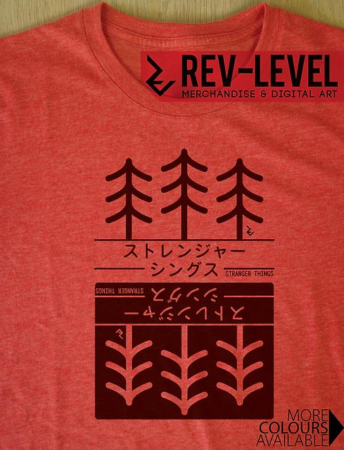 Stranger Things Minimalist Japanese T-Shirt - Inspired by Netflix and Minimalism