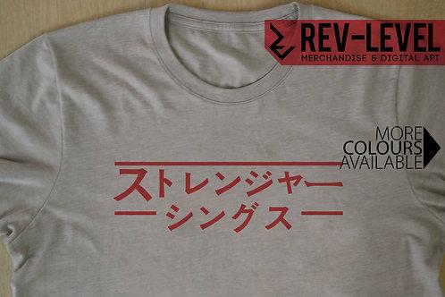 Stranger Things Japanese T-Shirt - Inspired by Netflix Stranger Things and Japan