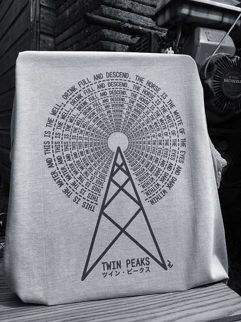 "Twin Peaks Japanese ""This Is The Water, This Is The Well"" Radio T-Shirt"
