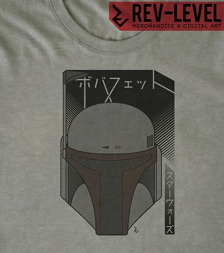 Japanese Boba Fett ボバフェット T-Shirt - Star Wars Graphic Art Tee