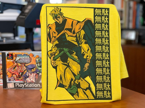 Dio Brando MUDA Jojo's Bizzare Adventure Inspired T-Shirt Japanese Anime JBA