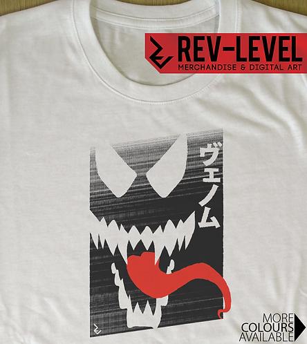 Venom Japanese Poster T-Shirt - Inspired by Marvel ヴェノム Venom Minimalist