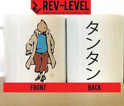 Tintin タンタン Japanese Artwork Mug - Inspired By Herge and Japanese Minimalism