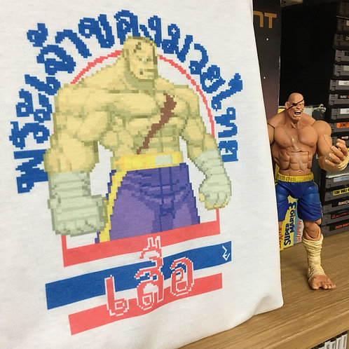 Street Fighter Sagat Pixel Muay Thai Gym Poster Tee - 'God of Muay Thai'