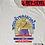 Thumbnail: Street Fighter Sagat Pixel Muay Thai Gym Poster Tee - 'God of Muay Thai'