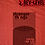 Thumbnail: Stranger Things Minimalist Circle Inversion T-Shirt - Inspired by Netflix