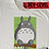 Thumbnail: My Neighbour Totoro Japanese Poster T-Shirt - トトロ Miyazaki Tee - Studio Ghibli