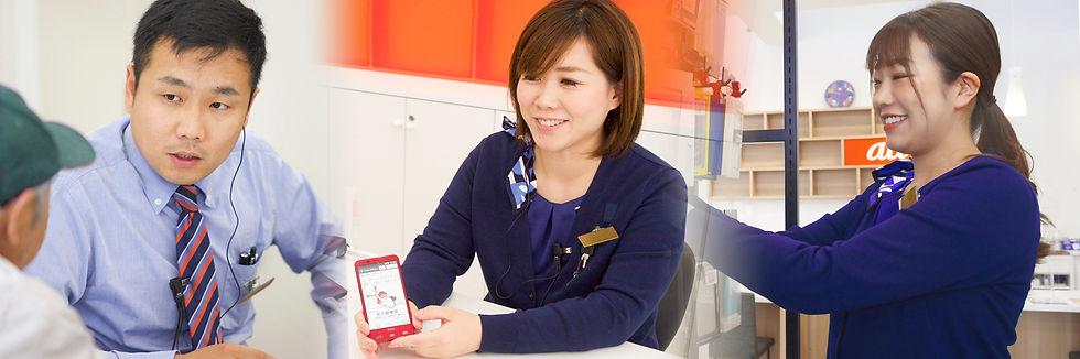 bosyuyoko_new.jpg